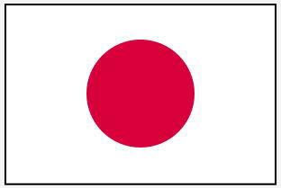 の 国旗 国 こ から 始まる