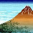 富嶽三十六景・凱風快晴
