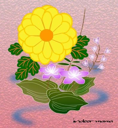 菊は栄える葵は枯れる