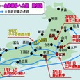 戊辰戦争・会津戦争への道 関係図