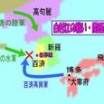 白村江の戦い・関係図
