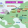 漢委奴国王印・関係図