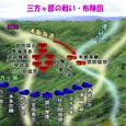 三方ヶ原の戦い・布陣図