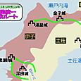 長宗我部元親の四国統一・関係図