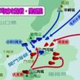 門司城攻防戦・関係図