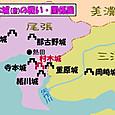 村木城(砦)の戦い・関係図