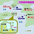 日清戦争・関係図