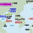 日露戦争・関係地図
