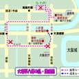 大塩平八郎の乱・関係図
