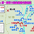 関ヶ原~東軍の南美濃侵攻関系図