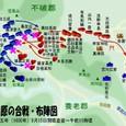 関ヶ原の合戦・布陣図(開戦~午前11時頃)