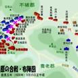 関ヶ原の合戦・布陣図(正午頃)
