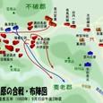 関ヶ原の合戦・布陣図(午後2時頃)
