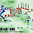 関ヶ原の合戦・布陣図(開戦前)
