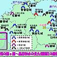 九州の関ヶ原~黒田如水の北九州制圧の関係図