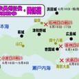 第二次長州征伐(四境戦争)関係図