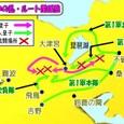 壬申の乱・ルート関係図