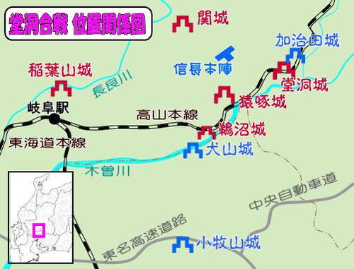堂洞合戦の位置関係図