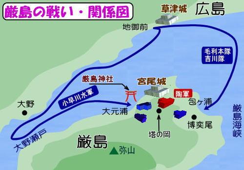 厳島の戦い・関係図