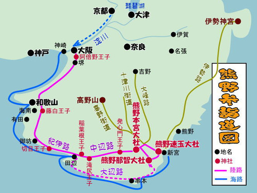 熊野参詣道・参考図