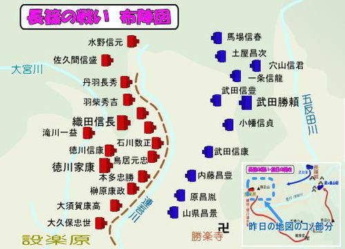 長篠の戦い・布陣図