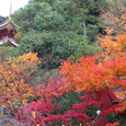 今熊野観音寺Ⅱ