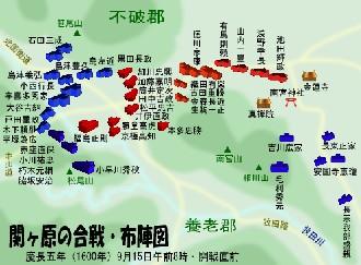 Sekigaharafuzinzu1cc