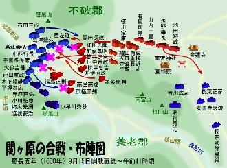 Sekigaharafuzin11hcc_3