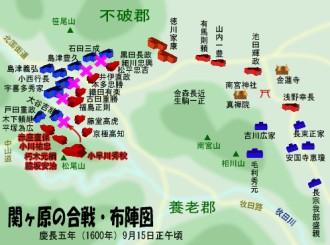 Sekigaharafuzin12hcc_2