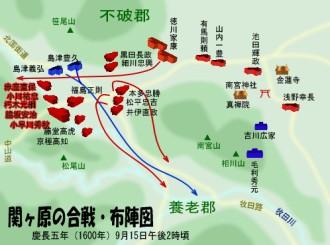 Sekigaharafuzin14hcc_2