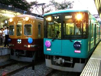 Tanabata2008cc