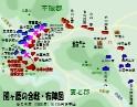 Sekigaharafuzin12hcc