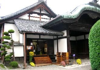 Houkyouzi2a330