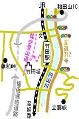 Takedazyoutizu