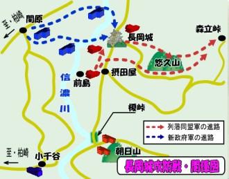 Nagaokazyoukoubouzucc