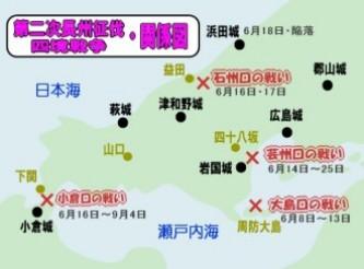 Sikyousensoukankeizu3cc