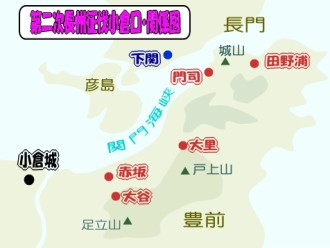Sikyousensoukokuracc