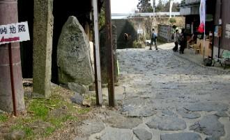 Kuragari0a330