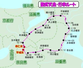Syoumumiyukiroot330