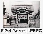 Kawasakitousyouguucc