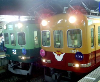 Orihomenikobosi2007cc