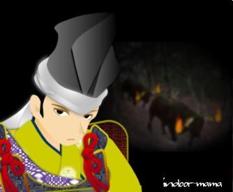 Yosinakakurikaracc
