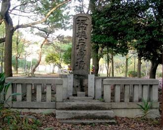 Maikotufun800_3
