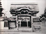 Kawasakitousyougu800