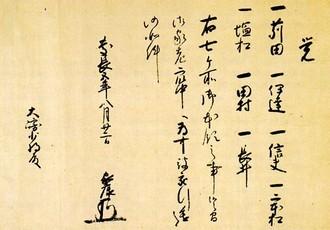 100mangokunoosumitukicc