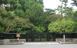 Nakayamatei