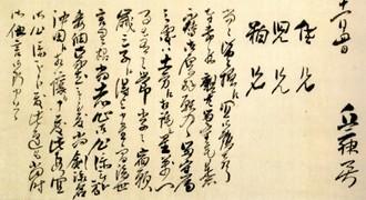 Kondou18651104