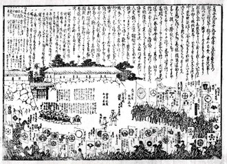 Aidurakuzyoukawaraban001