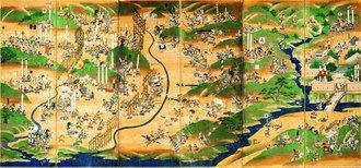 Nagasinokassenzubyoubu500