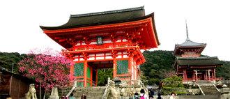 Kiyomizu1000a